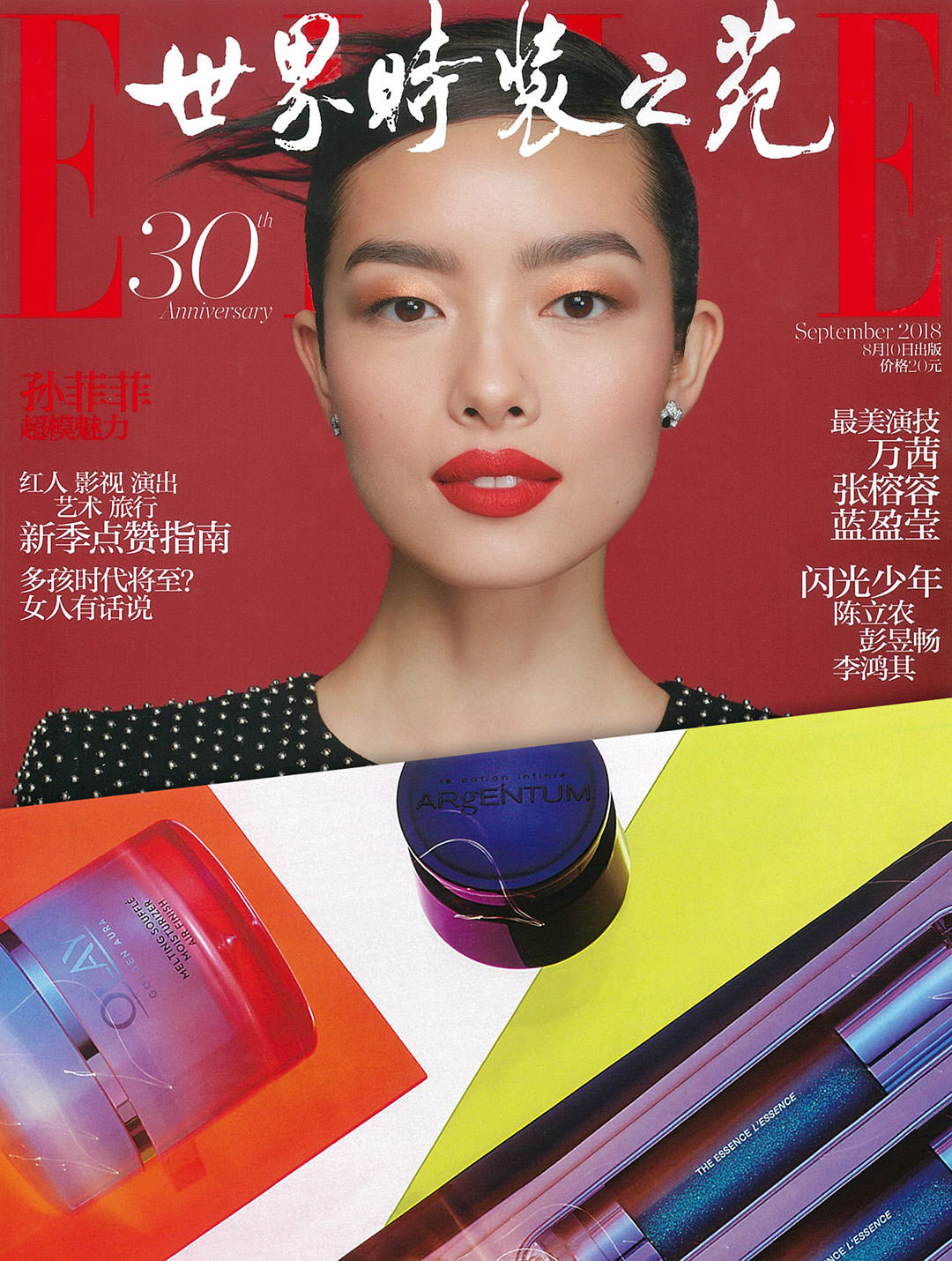 ELLE Teen China sept 2018