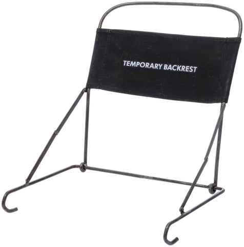 Backrest - Black