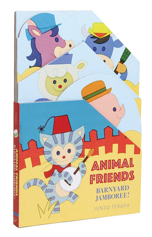 Animal Friends: Barnyard Jamboree! by Junzo Terada