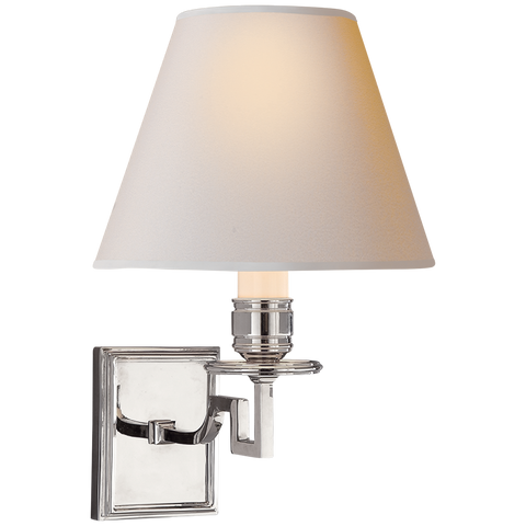 Dean Single Arm Sconce by Alexa Hampton