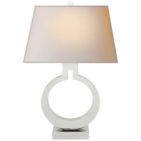 Ring Form Small Table Lamp by Chapman & Myers