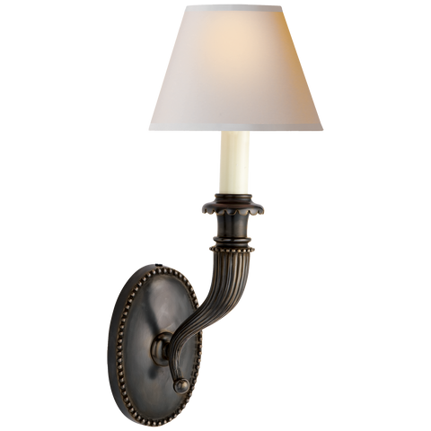 Fluted Horn Single Sconce by Chapman & Myers