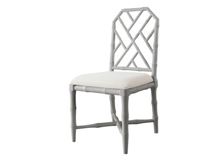 Jardin Side Chair in Assorted Finishes by Burke Decor