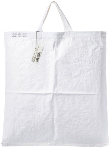 White Shopping Bag - 65 design by Puebco