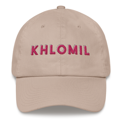 KHLOMIL Logo Dad Hat 🧢