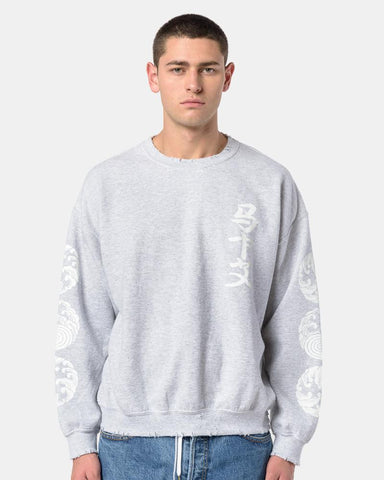 M.G.S. Sweatshirt in Ash Grey