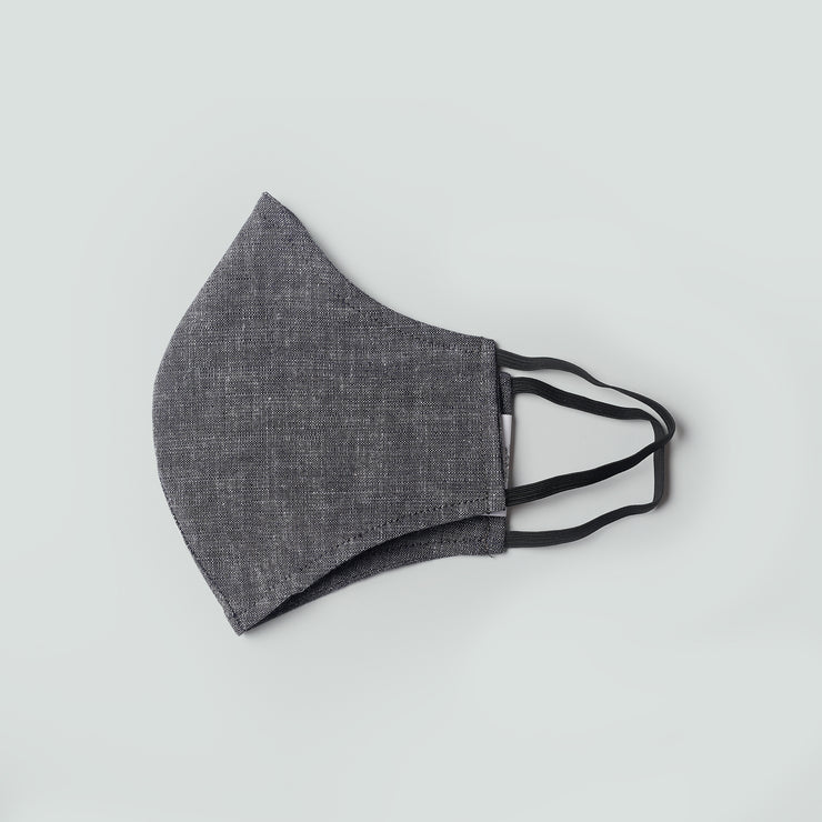 Face Mask - Selvedge Chambray - Black