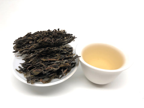 Wisdom of Youth - Big Snow Mountain, Lincang, Yunnan 2019 - 2 oz, 240 g. Cake