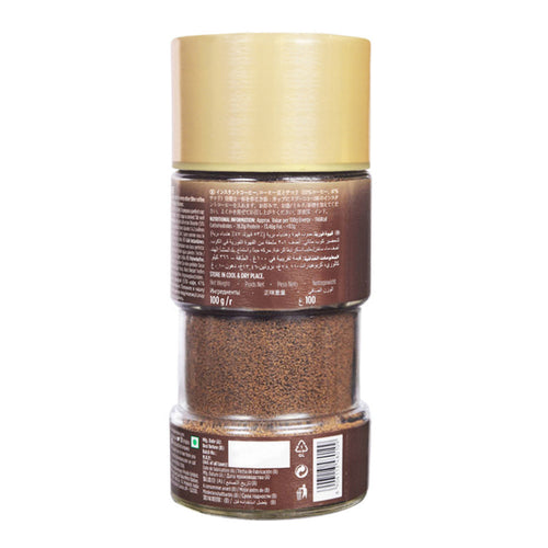 TGL Signature Filter Instant Coffee
