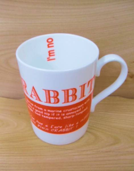 China Mug - Scottish Dialect Word (Crabbit)