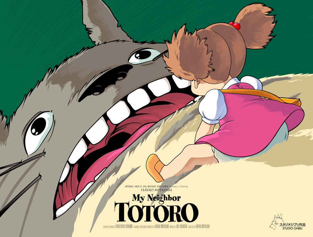 My Neighbor Totoro poster by Joshua Budich