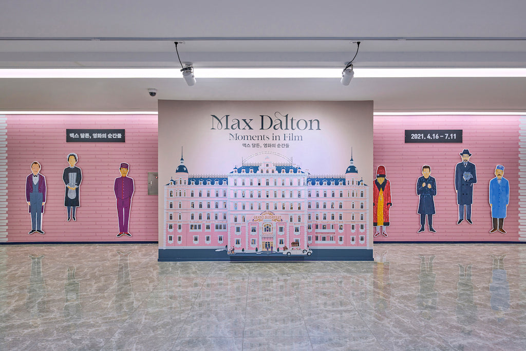 On view now in South Korea: Max Dalton's Moments in Film