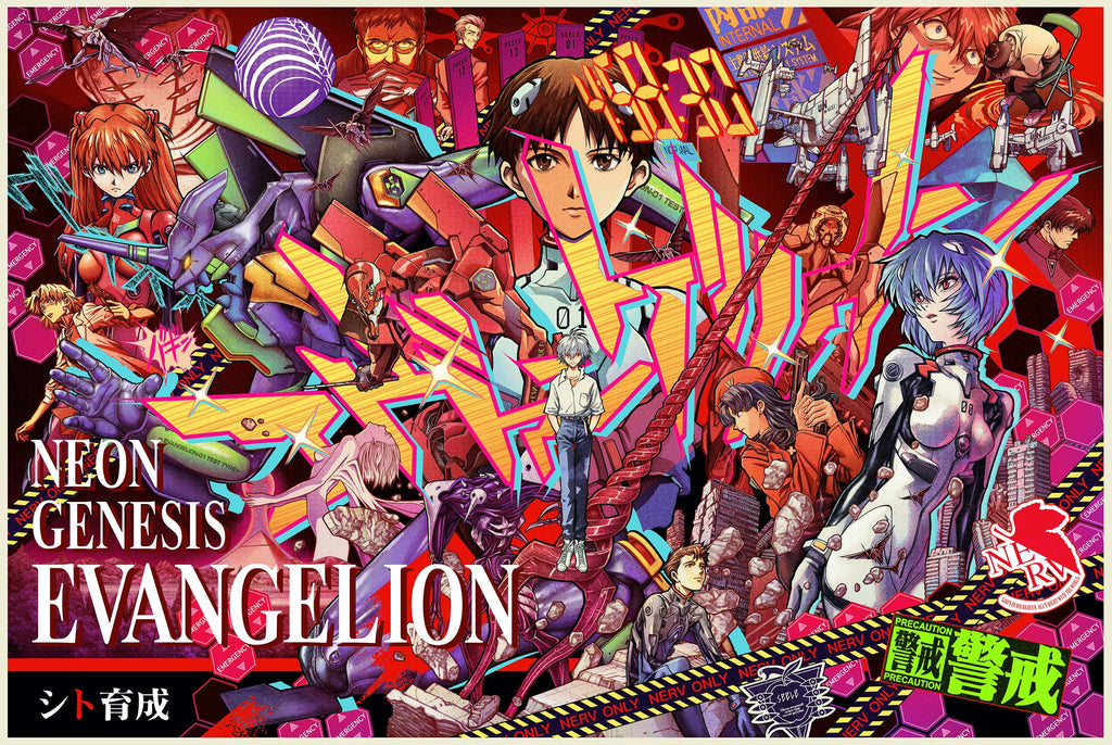 Ise Ananphada Neon Genesis Evangelion screen print art anime Spoke Art
