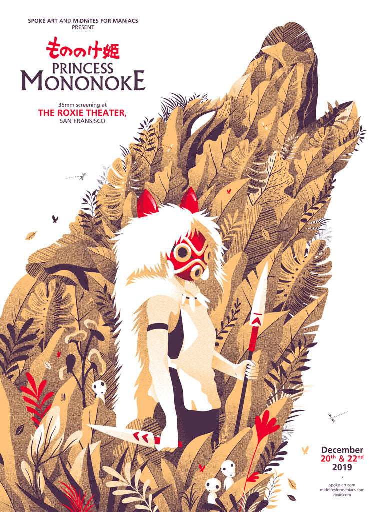 Princess Mononoke by Guillaume Morellec