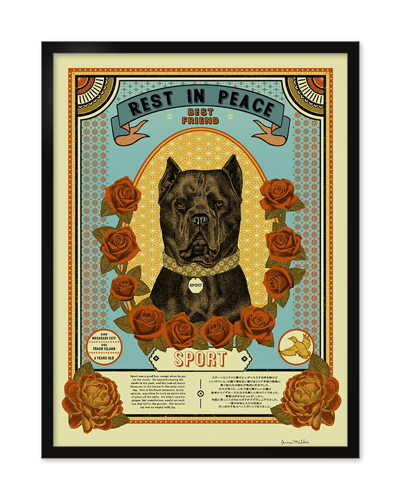 "Arna Miller - ""Rest in Peace Sport"" - Spoke Art"