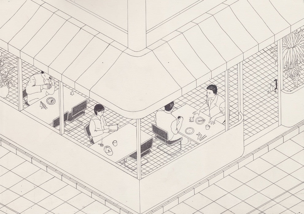 "Harriet Lee-Merrion - ""After Dark"""