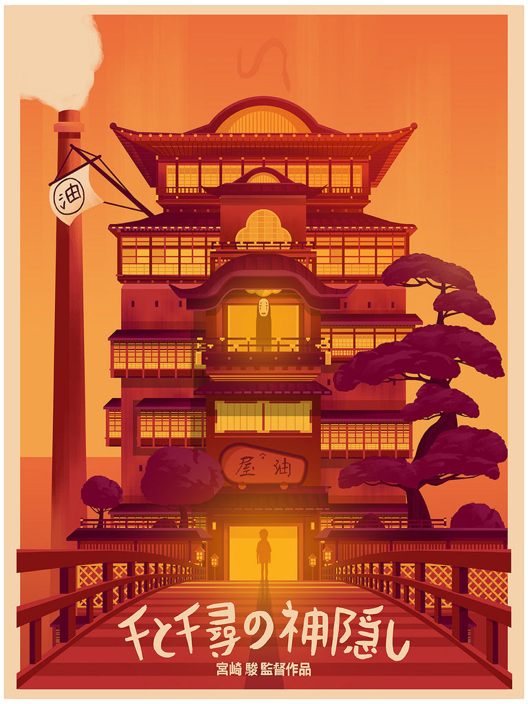 "George Townley - ""Spirited Away"""