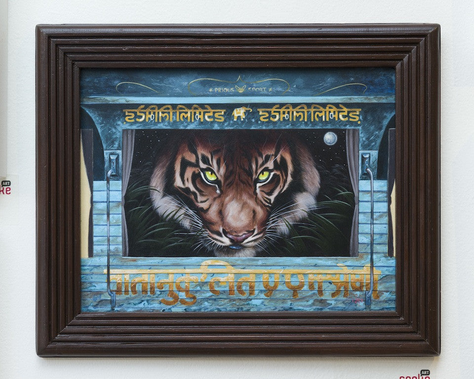 "Jeff McMillian - ""Tiger Train"" - Spoke Art"