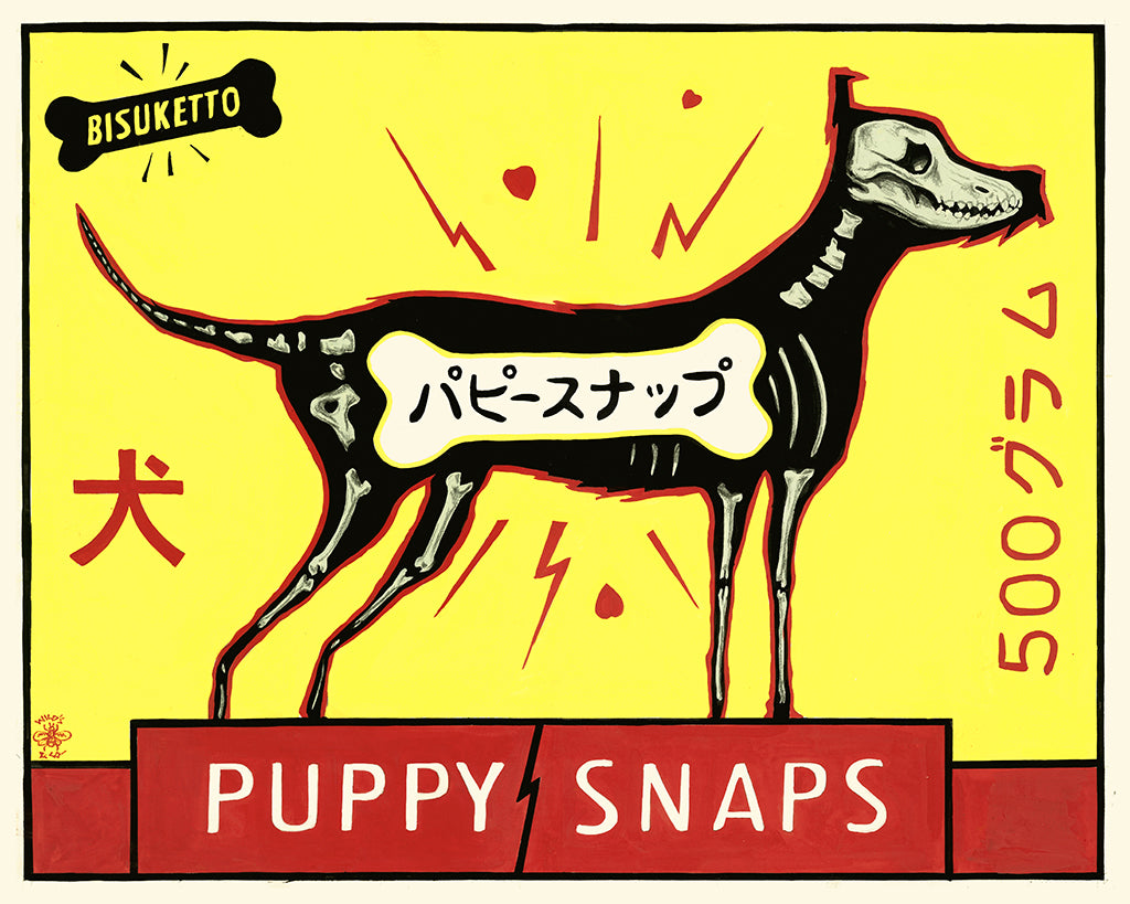 "Chris Walker - ""Puppy Snaps Advertising Poster"""