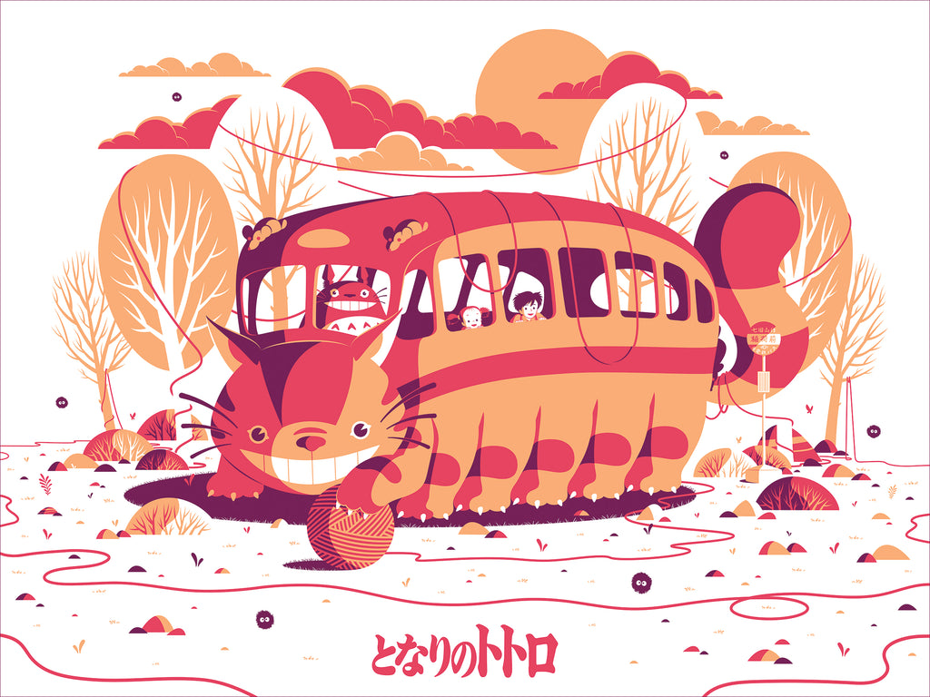 "Guillaume Morellec - ""Catbus"" - Spoke Art"