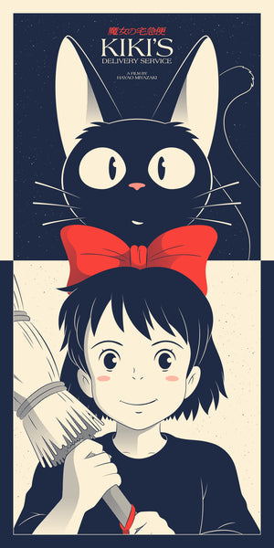 "Guillaume Morellec - ""Kiki's Delivery Service"""