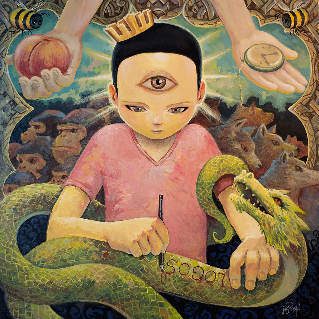 "Aaron P Jasinski - ""Into Being"" - Spoke Art"
