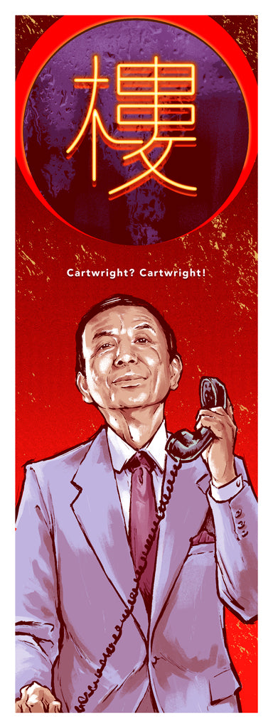 "Joshua Budich - ""Cartwright? Cartwright!"" - Spoke Art"