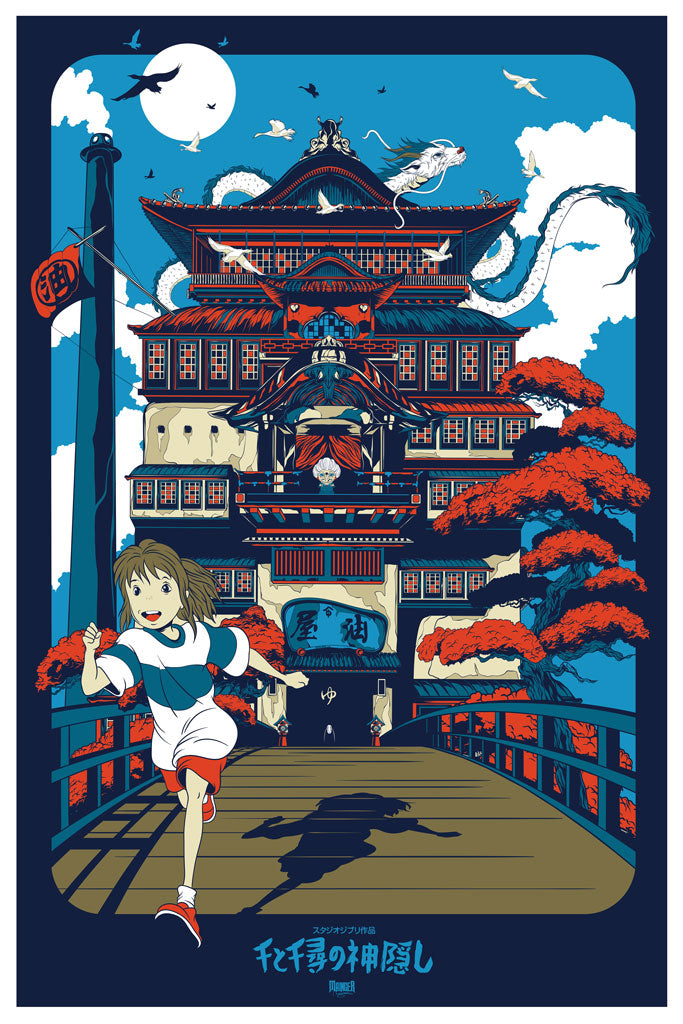 "Mainger (Germain Barthelemy) - ""Spirited Away"""