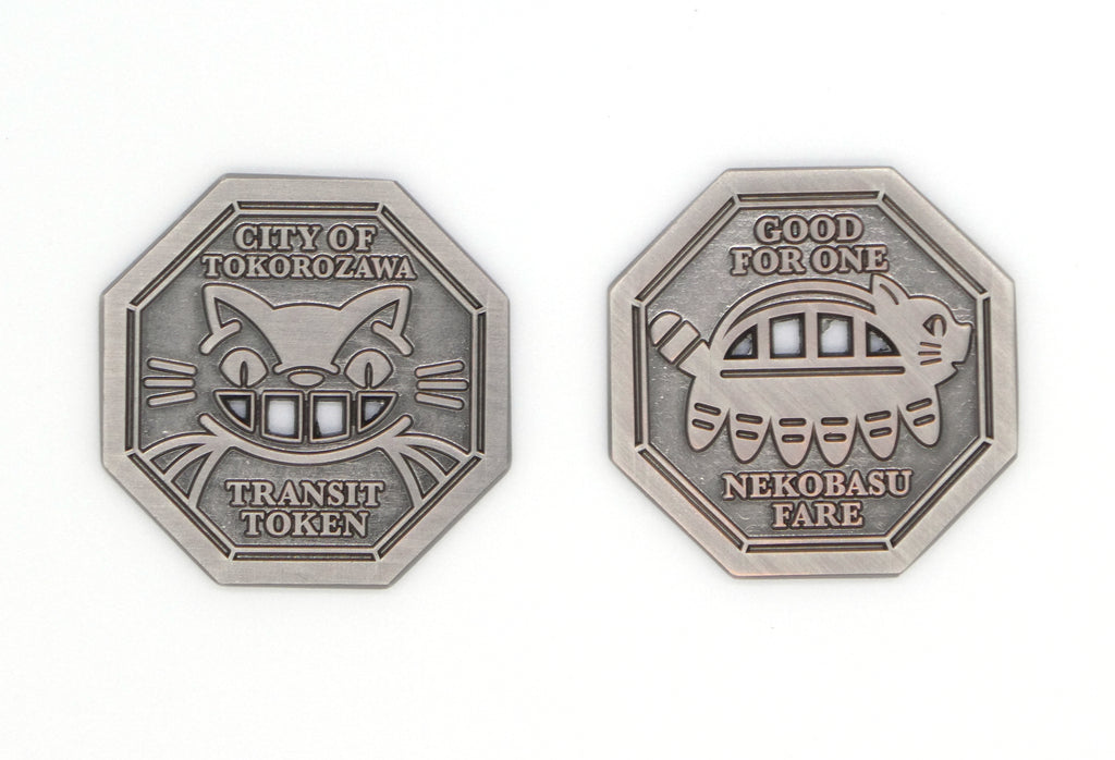 "Bruce Yan - ""Nekobasu Fare"" Nickel Token - Spoke Art"