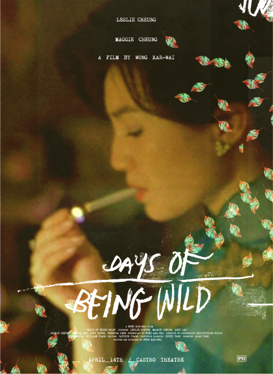 """Days of Being Wild"""
