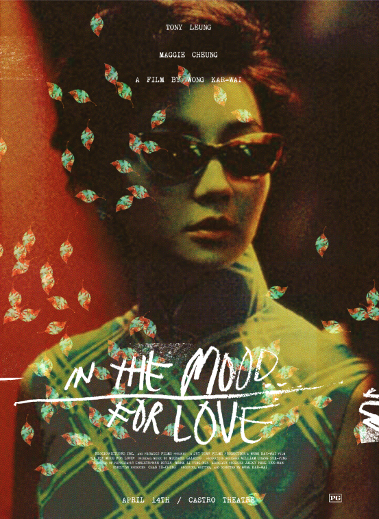 """In The Mood For Love"" - Spoke Art"