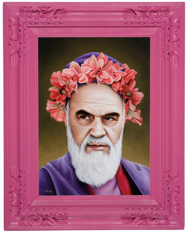 """Ayatollah of Love"" - Spoke Art"