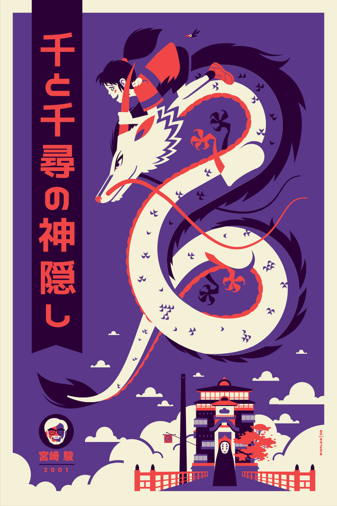"Tom Whalen - ""Spirited Away"" - Spoke Art"