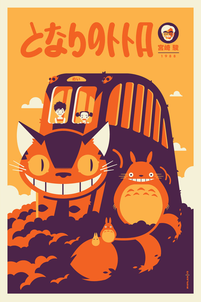 "Tom Whalen - ""My Neighbor Totoro"" - Spoke Art"