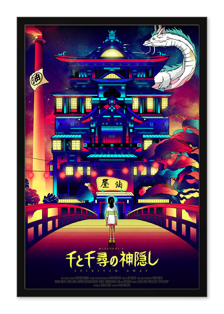 "Van Orton Design - ""Spirited Away"""