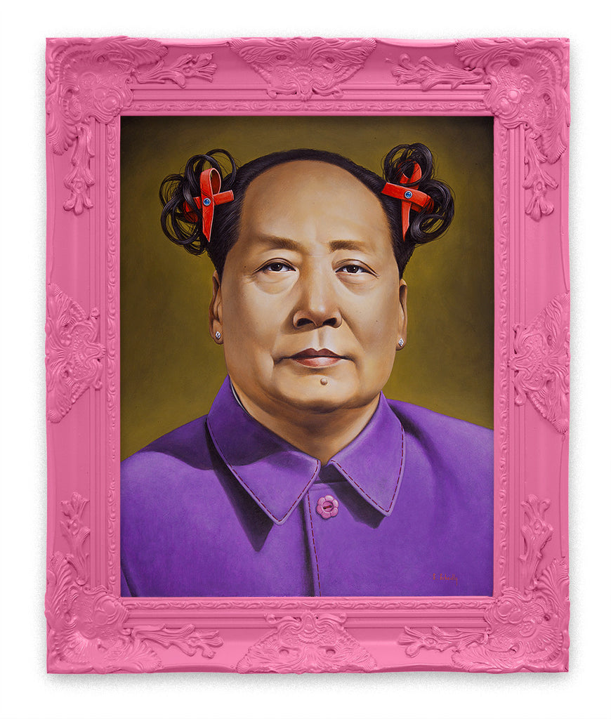 """Mao Zedong"" - Spoke Art"