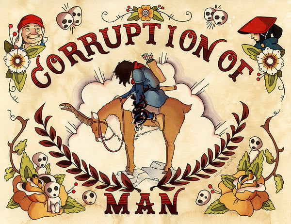 "Adam Ziskie - ""Corruption of Man"""