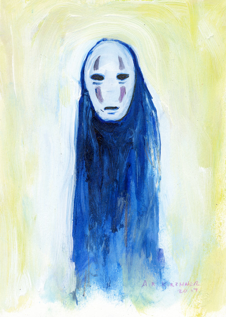 "Alex R. Kirzhner - ""No Face"""
