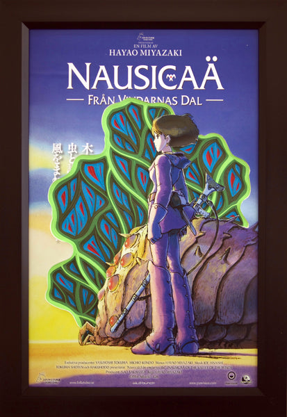 "Charles Clary - ""Nausicaa Of The Valley Of The Wind Movement #1"""