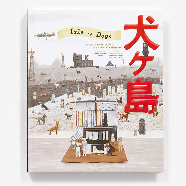 The Wes Anderson Collection: Isle of Dogs - Spoke Art
