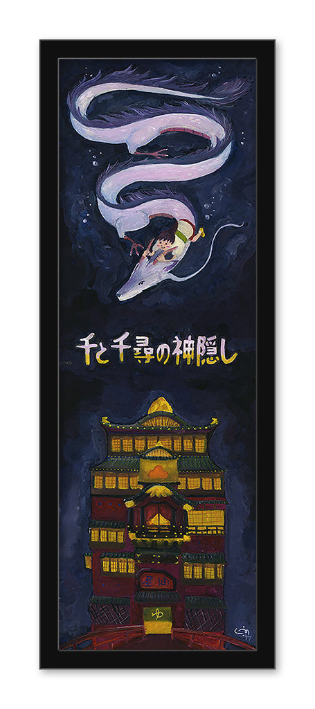 "Jeany Ngo - ""Spirited Away"" (Print)"