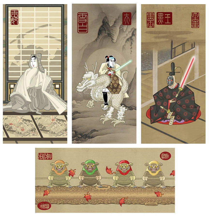 Ninja Star: Wars - Matching number set - Spoke Art