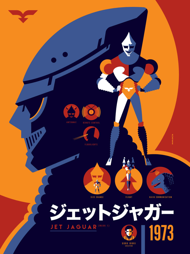 "Tom Whalen - ""Punch! Punch! Punch!"" - Spoke Art"