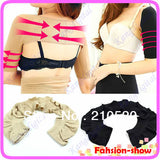 Arm Control Shaper Shapewear Slimmer Girdle Arm Shaper Black / Nude - Fitness Adicts
