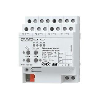 Smart KNX Line Coupler Controller - [Smart Home], [Home Automation], [Smart Home Systems Dubai UAE], [Smart3]