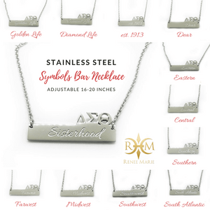 DST Symbols Bar Necklace (Stainless Steel)