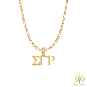 ΣΓΡ Hollow Symbols Pendant with Chain