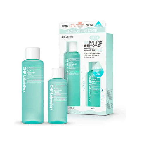 Aqua Soothing Toner Special Set - Blooming Cosmetics