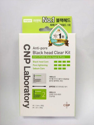 Anti Pore Blackhead Clear Kit - Blooming Cosmetics