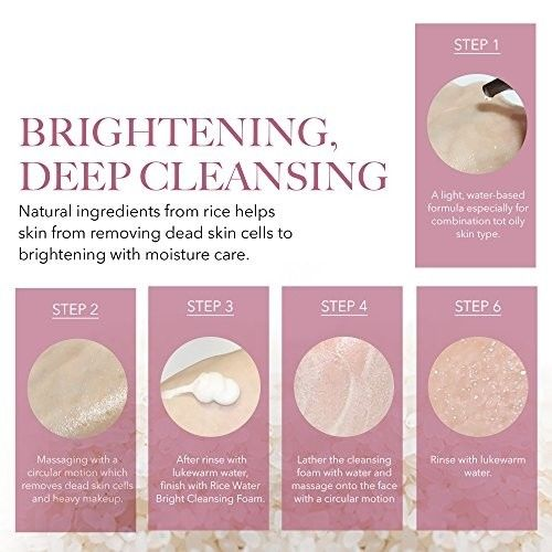 Rice Water Bright Cleansing Oil - Blooming Cosmetics